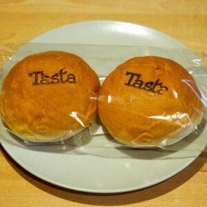 pane hamburger tasta